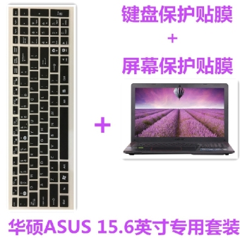 Asus fh5900v batu membran keyboard laptop