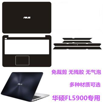 ASUS FL5900UQ laptop shell pelindung layar pelindung