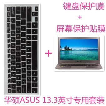 ASUS U303LA Ling membran keyboard laptop