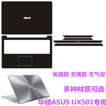 ASUS UX501JW4720 laptop shell pelindung layar pelindung