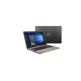 Asus X540YA E1 2GB 500GB 156