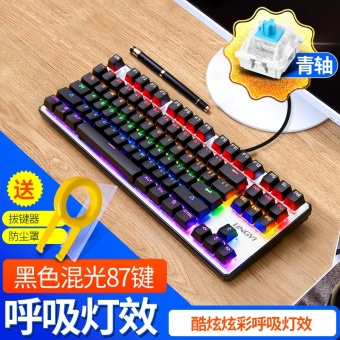 Backlight Permainan Mode Meja Komputer Bercahaya Berkabel Keyboard