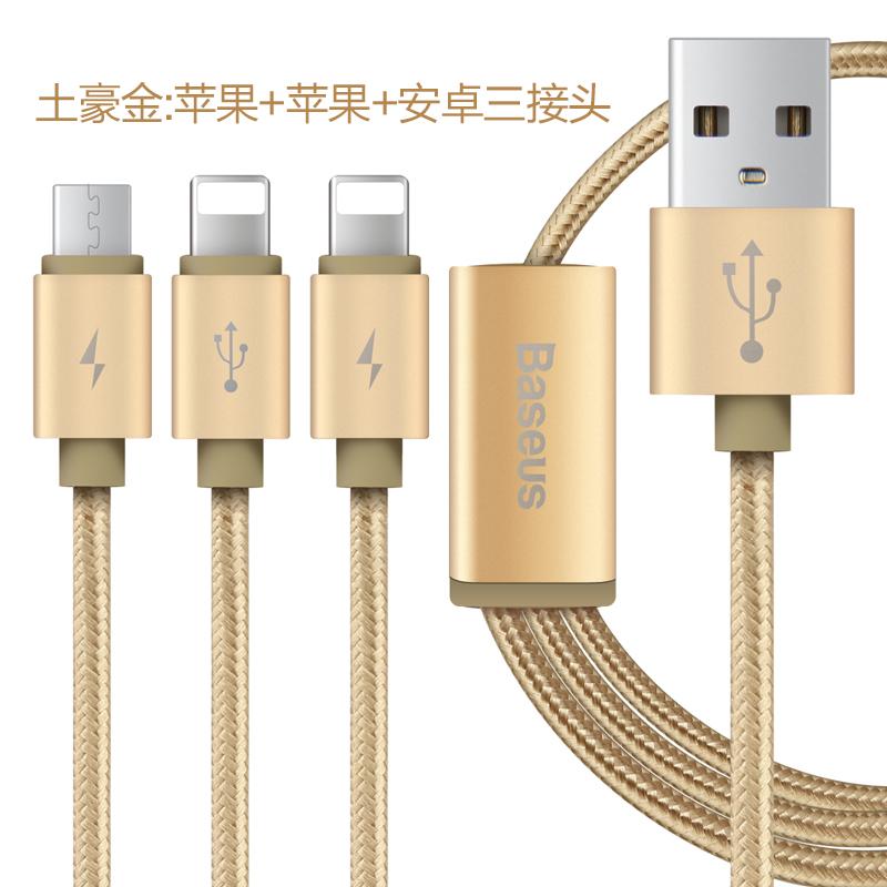 BASEUS iPhone6 Apel kabel data combo tarik charger telepon
