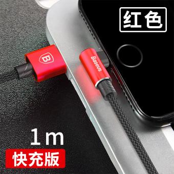 Gambar BASEUS IPhone6 7 Ditambah Apple ID Kabel Data