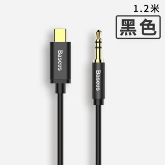 BASEUS S8 mobil Xiaomi audio mobil kabel kabel audio