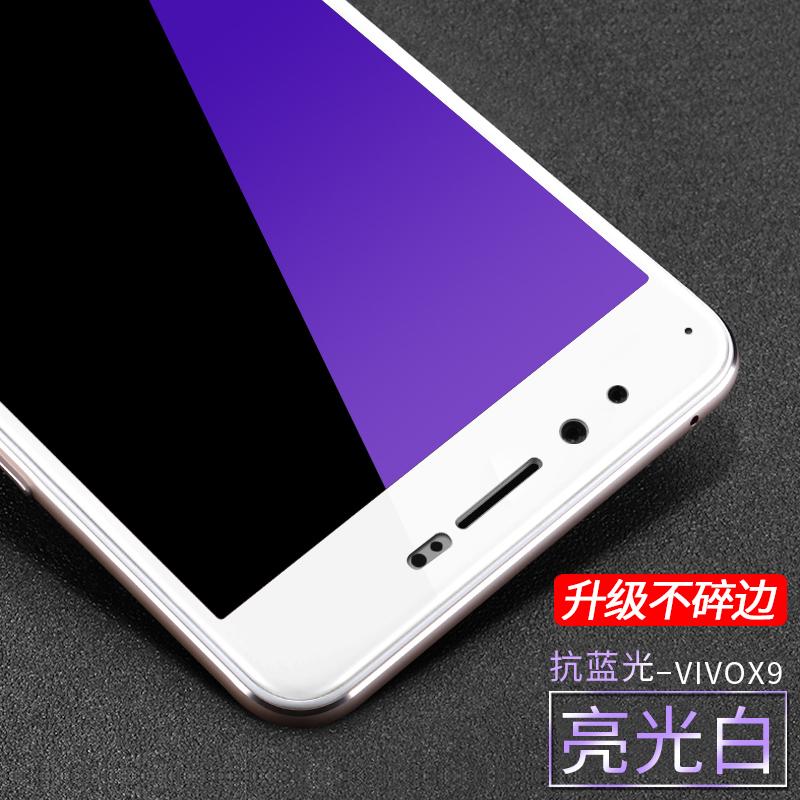 Iphon7/7 plus/6splus jerapah filter warna layar penuh nano telepon shell kereta dorong