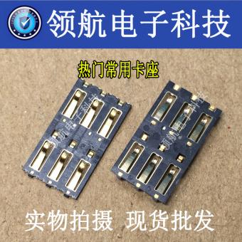Bbk x5l/x510t/x510w kartu inti slot kartu telepon kursi