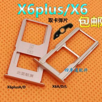 Bbk x6/x6plus penutup kursi kartu pecahan peluru cato