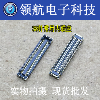 Bbk y37a pada motherboard kabel kursi kursi