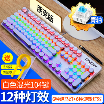 BELI Berkabel Komputer Rambut Backlight Keyboard Hijau As TERMURAH