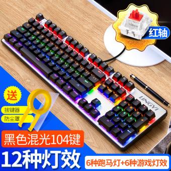 Buku Tulis Mode Meja Komputer USB Bercahaya Keyboard Mesin Keyboard