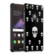 BYT Silicon Debossed Printing Cover Case for Huawei P8 Lite - intl