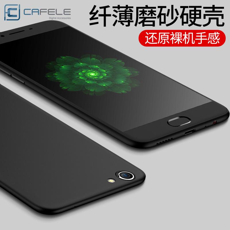 matte ultra tipis all inclusive cangkang keras shell telepon Source Cafele