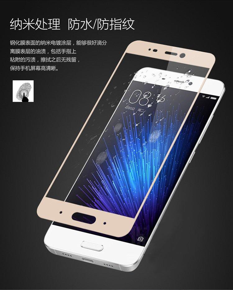 ... Note 3/Pro/ Prime -. Source · Calandiva 360 Degree Protection Slim HardCase Untuk Xiaomi MI 5 / Mi 5 .