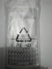 Cassing Nokia X2 01 Putih