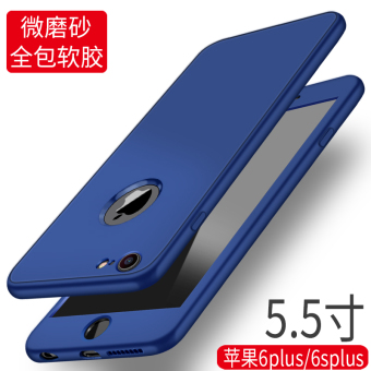Bandingkan Toko Chaonan iphone6plus/I6 Apple telepon shell ...