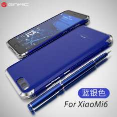 Chaonan kepribadian logam Xiaomi enam cangkang keras handphone shell