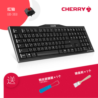 Cherry G80-3850/mx-board3 cherry Keyboard mekanik
