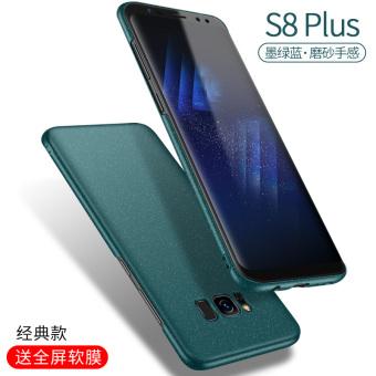 Beli Cinta Xuan S8/S8plus/S8edge/S8 Lulur Casing Casing HP Online