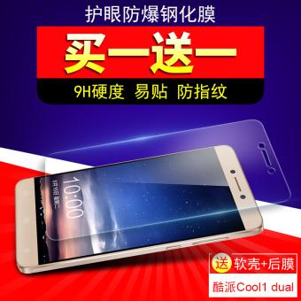 Perbandingan harga Coolpad Cool1/Cool1 Ekologi Handphone Gelas Film Film Harga Terendah