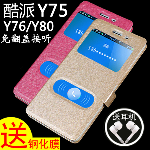 Flipshell Leather Case Sarung. Source · Leather Windows View Case For CoolPad .