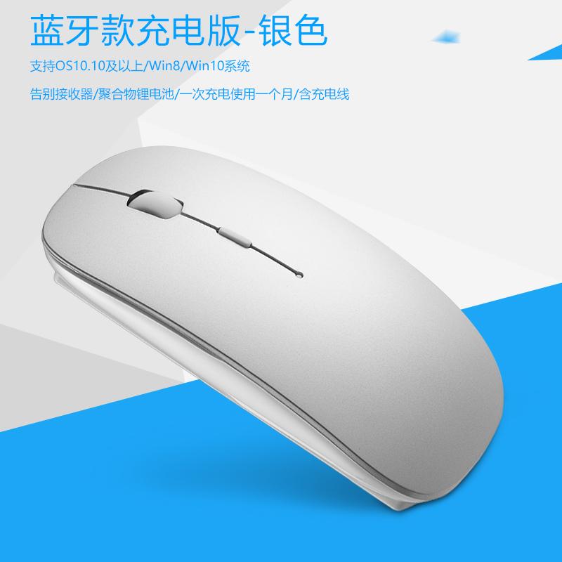Dell XPS13 pembakaran Bluetooth Mouse buku tulis komputer mouse nirkabel ultra-tipis aksesoris
