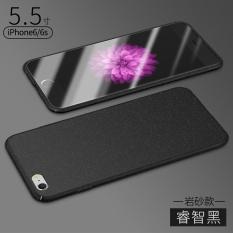 Ditambah 6 plus/iphone6 set ultra-tipis matte cangkang keras ponsel shell