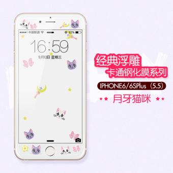 Ditambah iphone6 kartun ledakan-bukti high-definition pelindung layar kaca pelindung layar