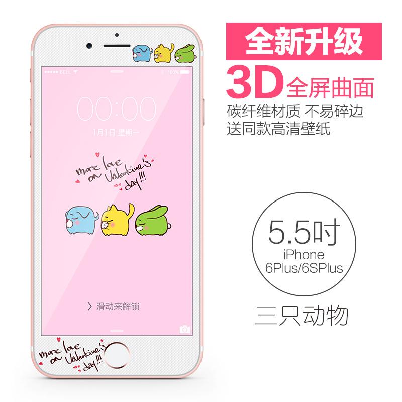 ... Double Power & Ic Source · Ditambah iphone6splus kartun apel layar penuh penuh pelindung layar pelindung pelindung layar pelindung layar