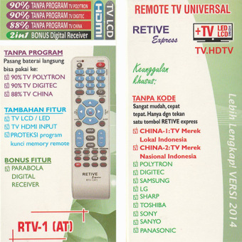 EELIC RTV-1 (AT) Remote Televisi Universal - 2 .