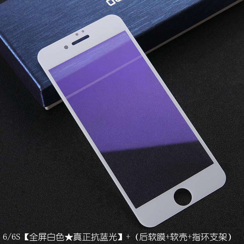 Fei bite iphone6s/i6 layar penuh anti-blue pelindung layar telepon pelindung layar pelindung