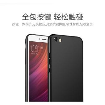 For Xiao mi Mi 5 360 degrees Ultra-thin PC Hard shell .