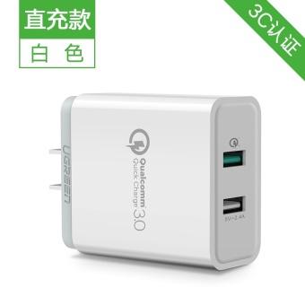 2, Hijau dengan qc3/P9 ponsel cepat charger Xiaomi More mulut steker .