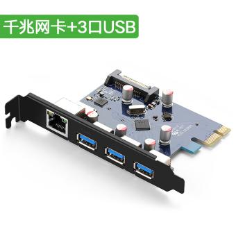 Hijau Dengan RJ45 Mode Meja Komputer Server Kecepatan Tinggi Konverter Gigabit Kartu Internet
