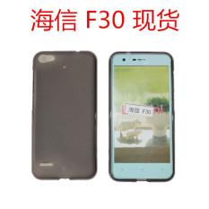 ... Case Hisense L695 / Sarung HP / SarungHandphone / View - Pink cheapest price [detail]. Pelanggan yang membeli barang ini juga membeli. Hisense ...