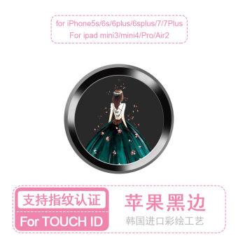 Harga Terendah Home 6 splus iphone6 7plus logam mengidentifikasi enam stiker ponsel sidik .