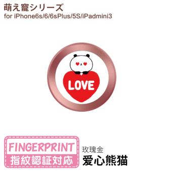 Gambar Home iphone6s 7plus kunci identifikasi sidik jari apel pelindung layar ponsel