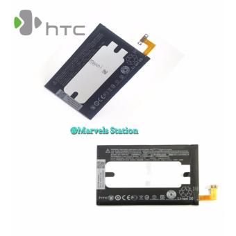 HTC Battery M8 2600mAh For HTC One (M8) - Original