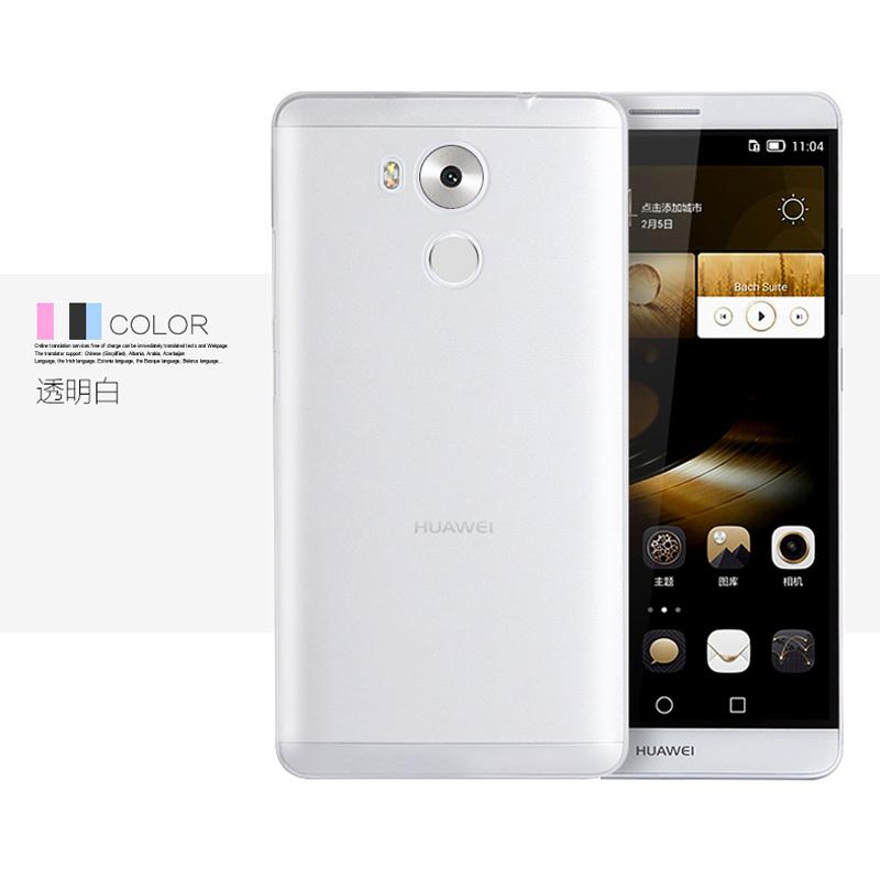 Huawei Mate8/NXT-AL10 perbatasan transparan ultra-tipis menjatuhkan Drop shell handphone shell