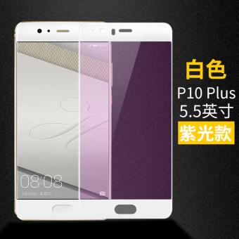 Beli Huawei P10 P10 serat karbon ledakan-bukti perbatasan gelas pelindung  layar pelindung layar Murah. Daftar Harga Terbaru Jual ... f0045e0599
