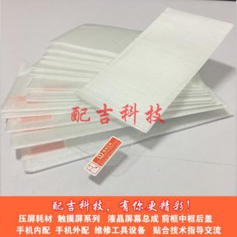 Huawei p7/6 plus/p9/mate7/5c/p8 membran baja bukti
