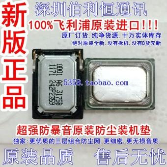 Huawei y320t/y320/g520s/g700t/g610c/y310s speaker speaker