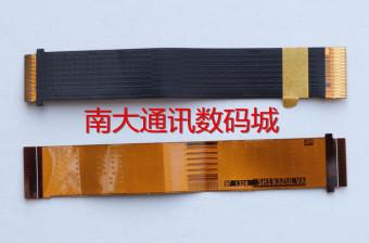 HUAWEI1 S7-931/S8-301/S8-701u/T1-a01/S10-201 Liquid Crystal Display Kabel