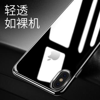 Review of I8 apel transparan merek populer semua termasuk shell telepon shell ponsel lengan pelindung shock