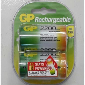 Gp Nimh 200mah 9v Baterai Kotak Isi Ulang Rechargeable Battery Source GP Rechargable .