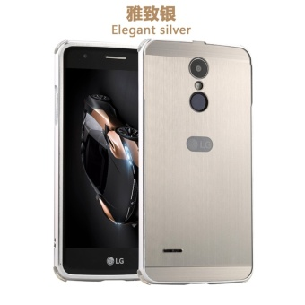 Metal Bumper Wire Drawing Back Cover Case For LG K10 2017 (Silver) - intl