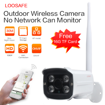 Harga LOOSAFE LS-SC4-WI 1080P Wireless WIFI Security CCTV Indoor/Outdoor Waterproof IP Bullet Camera With 16G TF Card