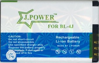 J Power Baterai Double Power for Nokia BL 4J 2300mAh 2 .