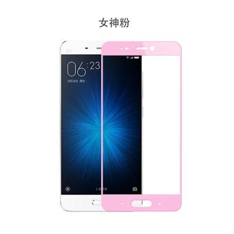 Harga 3D Full Cover Tempered Glass Warna Screen Protector for Xiaomi Redmi 3 Pro / 3s / 3x - Rosegold