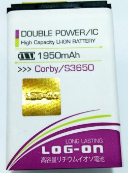 Harga Log On Battery For Samsung Corby/S3650